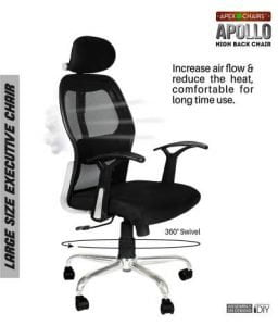 Homall Gaming Swivel Chair